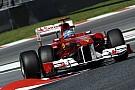 Alonso elképesztően durva startja a Ferrarival a Spanyol Nagydíjon