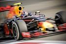 A Red Bull már az egyenesekben sem fél, köszönhetően a Mercedestől elcsent trükknek is