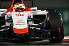 A Marussia beperelte a Manort a 2015-ös névhasználat miatt!