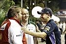 Vettel bízik az 5-ös számú karosszériában: csak ne legyen az ötödik vele...