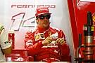 Alonsót különösebben nem érdekli Raikkönen szenvedése a Ferrarinál