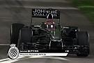 Button újra egy hangos F1-es autóban ülhetett: McLaren MP4-26