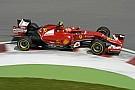 Raikkönen idő előtt elhagyja a Ferrarit? No komment
