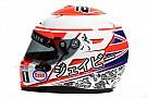 McLaren: Button legalább célba ért, Magnussen még rajthoz sem tudott állni
