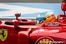 A Ferrari szerint az óvatosság a nyerő taktika: ugyanez igaz az Alonso-Raikkönen duóra?