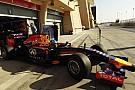 Lehet, hogy a Red Bull rendelkezik a legjobb autóval: ma ismét csúszással kezdenek