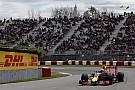 Verstappen, bajo investigación por obstaculizar a Bottas