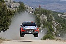 Video: Die Highlights der WRC in Italien
