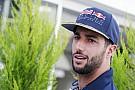 Риккардо рад, что боссы Red Bull рассказали о его новом контракте