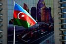 Организаторы гонки в Баку вправе переименовать её