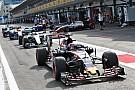 Гран При Европы: предварительная стартовая решётка