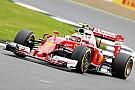 Breve análisis técnico: ala delantera del Ferrari SF16-H