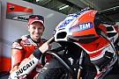 Стоунер: повернення в MotoGP