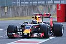 Pirelli-Reifentest in Mugello: Auch Red Bull probiert 2017er-Reifen