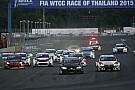 WTCC-races in Thailand op de helling