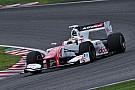 Super Formula Formel-1-Aufsteiger Stoffel Vandoorne mit erstem Sieg in Super-Formula