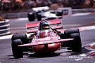 Курйозна аеродинаміка Формули 1