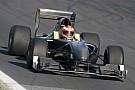 Other open wheel 全新GP2级别方程式2017年将在英国开赛