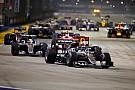 Piden que la UE aclare la compra de F1 por parte de Liberty