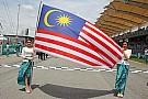 Журнал Inside Grand Prix – Гран Прі Малайзії