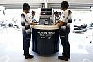 Analyse: Wieso Datensicherung in der Formel 1 zum Schlagwort geworden ist