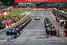 La F1 tendrá salidas normales en condiciones de lluvia en 2017
