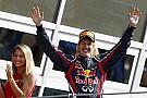 Vettel a Toro Rosso után a Red Bullal is megcsinálta