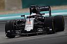 """Бульє: Сузука — """"просто чергова гонка"""" для McLaren"""