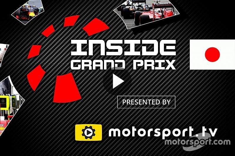 Журнал Inside Grand Prix: Сузука