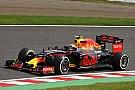 Режим VSC не позволил Red Bull показать истинную скорость в пятницу