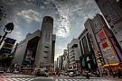 Токіо та Йокогама боротимуться за проведення гонки Формули Е в 2018 році