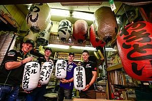 MotoGP Noticias de última hora Los pilotos hacen turismo en Tokio antes de afrontar el GP de Japón