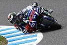 MotoGP Jepang: Lorenzo tercepat di FP2, Rossi ketujuh