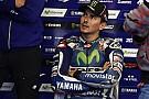 В Yamaha объяснили отказ отпустить Лоренсо на тесты Ducati в Хересе