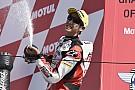 尾野弘樹、最低重量違反で失格「次のレースで再び表彰台を」:Moto3日本GP