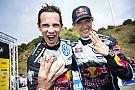 Ралі Іспанії: четвертий титул!
