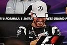 La FIA a convoqué Hamilton à la conférence de presse d'Austin