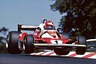 La caída de los gigantes III: Ferrari