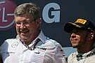 Hamilton elogia a Brawn por construir los cimientos del éxito de Mercedes