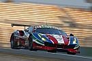 【WEC】フェラーリ、フォードの一晩にしての性能アップに疑問