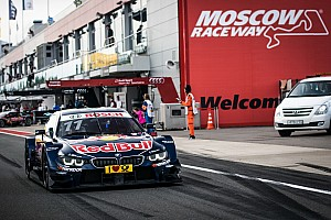 DTM Новость Названа дата российского этапа DTM в 2017 году