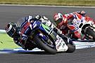 Лоренсо не має дозволу розмовляти про Ducati до 2017 року