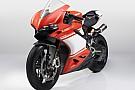 Une 1299 Superleggera démentielle présentée par Ducati
