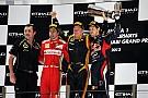 Todos los ganadores del GP de Abu Dhabi