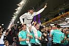 Галерея: как Росберг и Mercedes отпраздновали победу в чемпионате