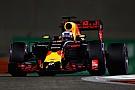 Daniel Ricciardo: Mercedes wird auch in der Formel-1-Saison 2017 vorne sein