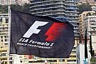 Судьба сделки Liberty и Формулы 1 определится в январе