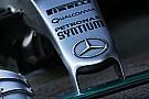Mercedes назвала дату презентации новой машины