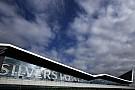 Silverstone bahas masa depan GP Inggris dengan pemerintah