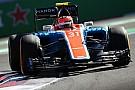 Команда Manor F1 отримала пропозицію продажу